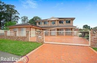 Picture of 27 Wattle Grove Drive, Wattle Grove NSW 2173