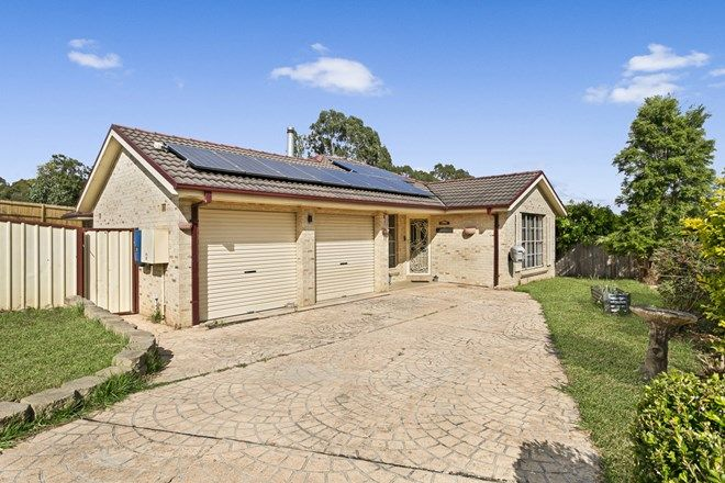Picture of 41 Outram Place, CURRANS HILL NSW 2567