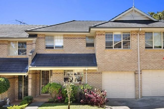 Picture of 12/9-13 Vermont Street, SUTHERLAND NSW 2232