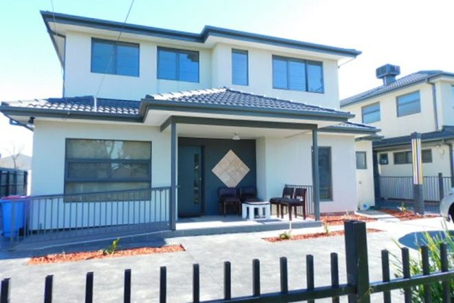 Picture of 8/219 Widford Street, BROADMEADOWS VIC 3047