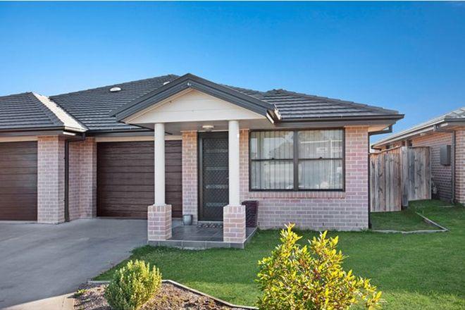 Picture of 191 Aberglasslyn Road, ABERGLASSLYN NSW 2320