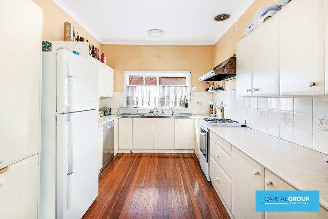 Picture of 13 Minchinbury, MINCHINBURY NSW 2770
