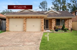 Picture of 42 Woodlake Court, Wattle Grove NSW 2173