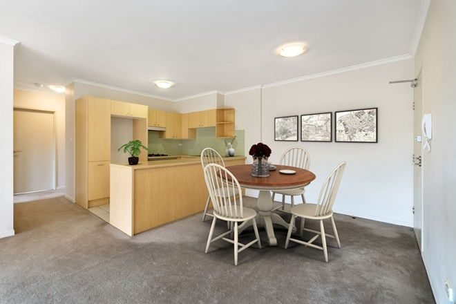 Picture of 10408/177-219 Mitchell Road, ERSKINEVILLE NSW 2043