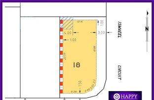 Picture of 34 Ismaeel Circuit, Kuraby QLD 4112
