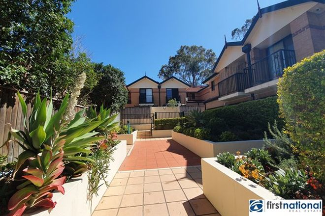 Picture of 2/1A Henley Marine Drive, FIVE DOCK NSW 2046