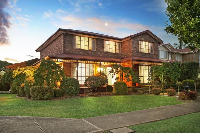 Picture of 5 Brush Road, EPPING VIC 3076