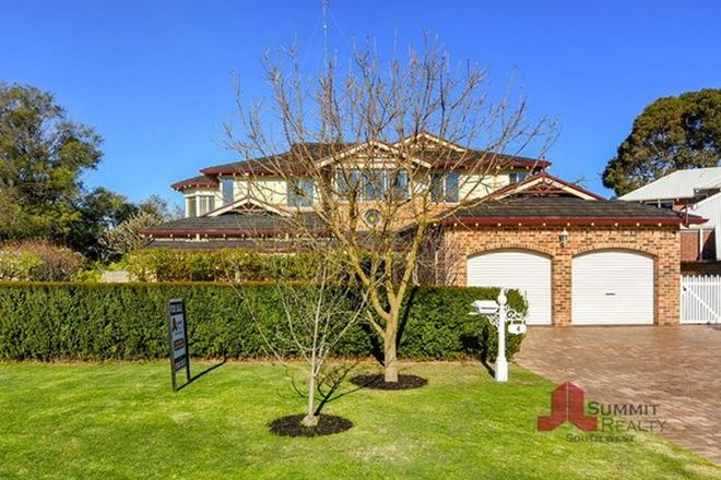 Picture of 4 Kau Close, AUSTRALIND WA 6233