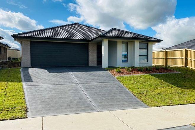 Picture of 51 McGlinchey Crescent, THORNTON NSW 2322
