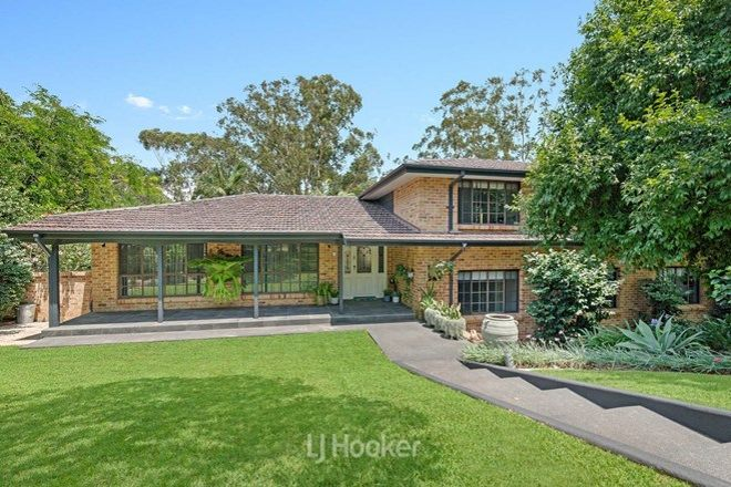Picture of 7 Blaxland Place, GLENHAVEN NSW 2156