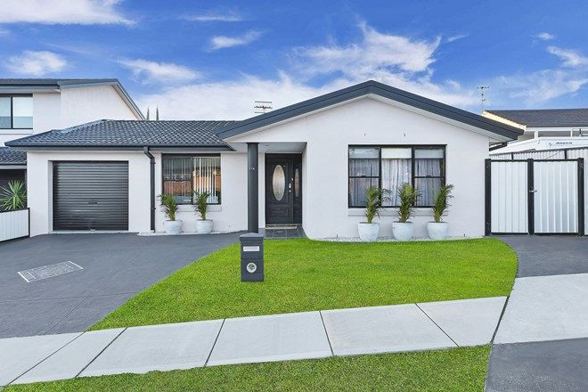 Picture of 2/27 Marlowe Road, BATEAU BAY NSW 2261