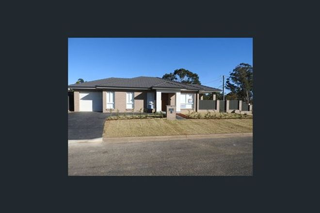 Picture of 5 Aycliff Avenue, HEBERSHAM NSW 2770