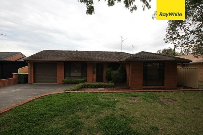 Picture of 99 Paddymiller Avenue, CURRANS HILL NSW 2567