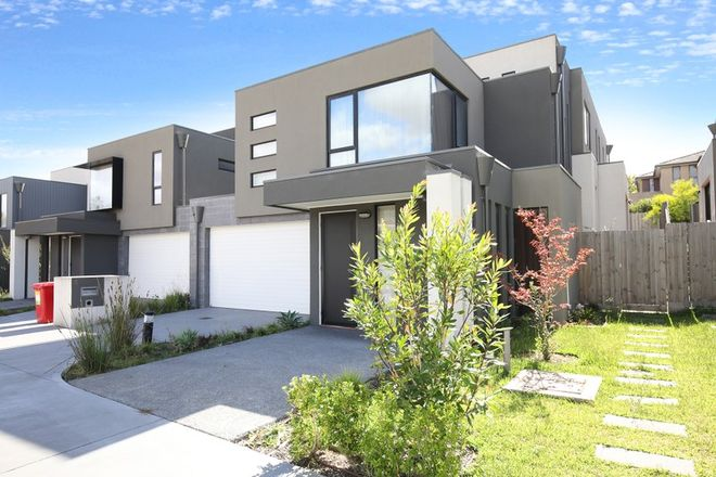 Picture of 4 Layman Court, DONCASTER EAST VIC 3109