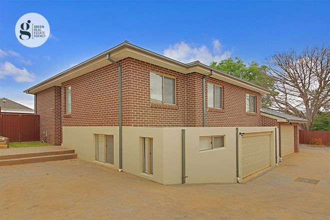 Picture of 5/825 Victoria Road, RYDE NSW 2112