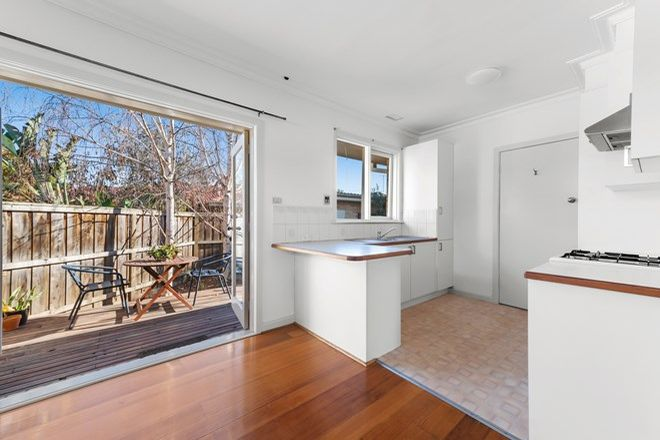 Picture of 1/9 Vincent Street, MULGRAVE VIC 3170
