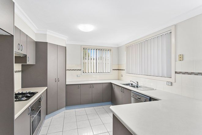 Picture of 50A Edward Street, BARRACK HEIGHTS NSW 2528