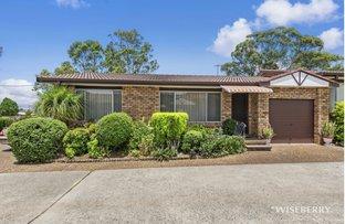 Picture of 1/2 Wilson Street, Toukley NSW 2263