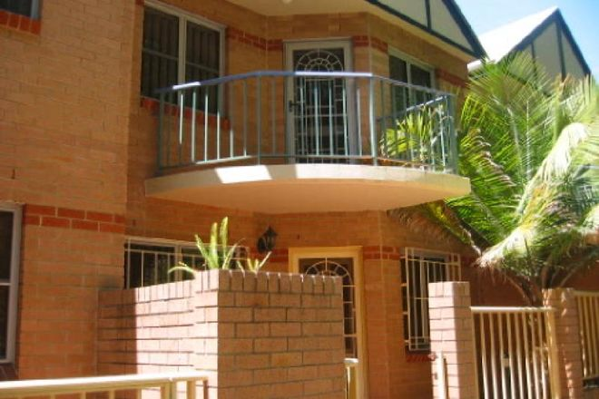 Picture of 11/50-60 Clark Road, NORTH SYDNEY NSW 2060