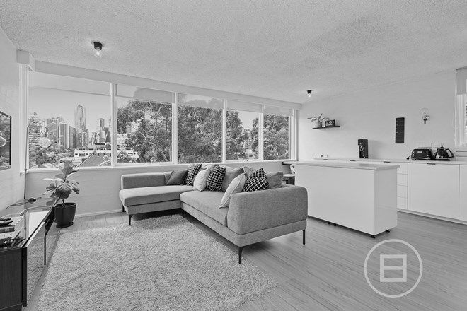 Picture of 48D Napier Street, SOUTH MELBOURNE VIC 3205