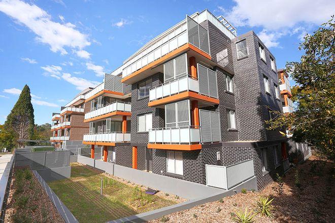 A204 38-44 Pembroke Street, EPPING NSW 2121
