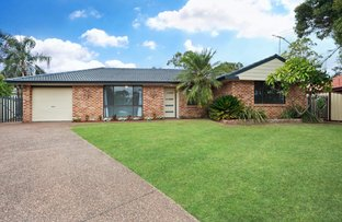 Picture of 2 Nelson Close, Rutherford NSW 2320