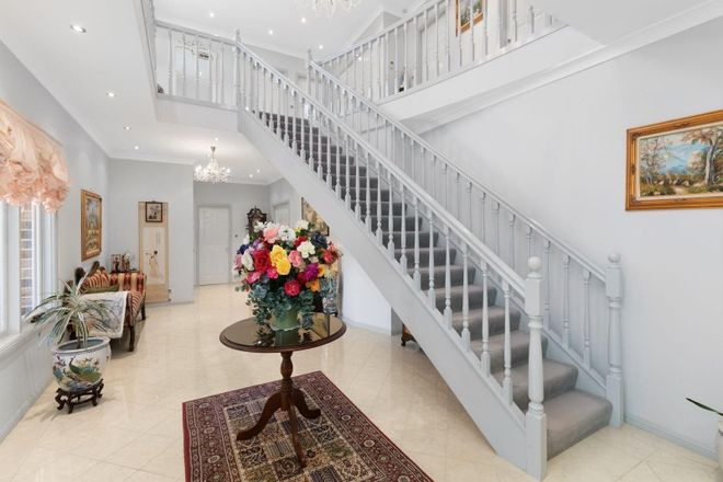 Picture of 11 Willunga Place, WEST PENNANT HILLS NSW 2125