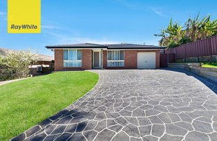 Picture of 4 Haddon Close, Bonnyrigg Heights NSW 2177