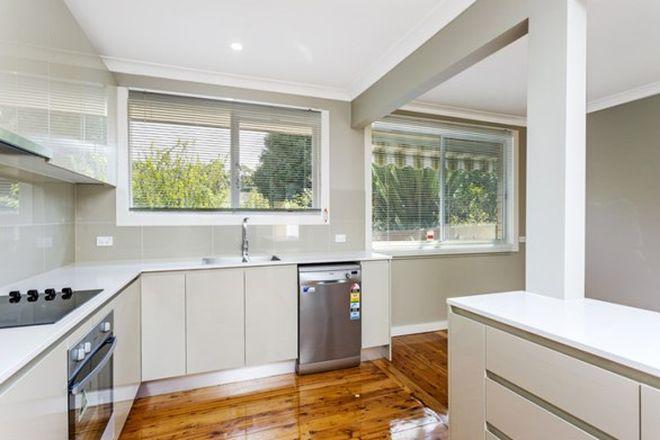 Picture of 8 Delgaun Place, BAULKHAM HILLS NSW 2153