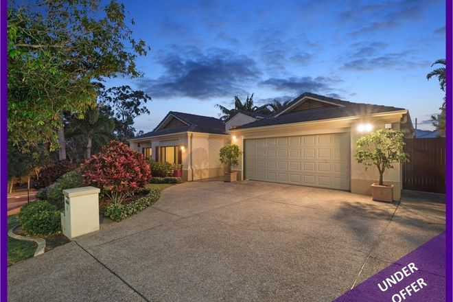 Picture of 4 The Heights, UNDERWOOD QLD 4119