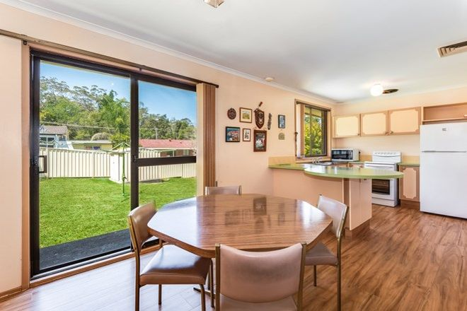 Picture of 6 Dogwood Close, WYOMING NSW 2250
