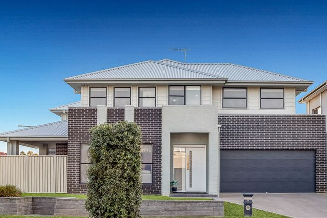 Picture of 21 Goongarrie Street, NORTH KELLYVILLE NSW 2155