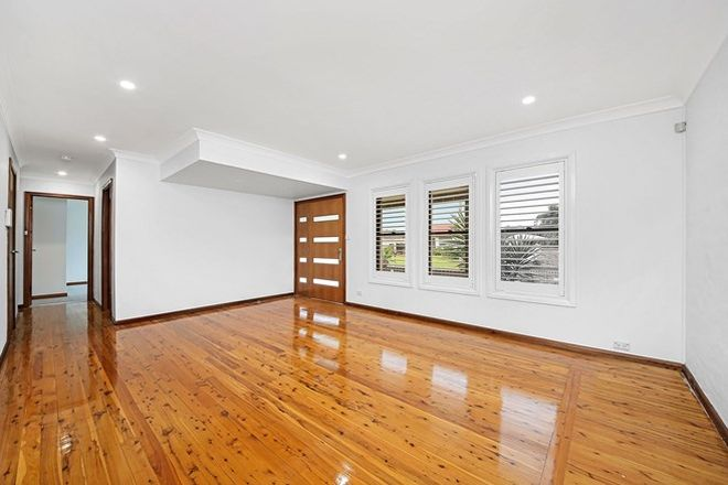 Picture of 3 Fromelles Avenue, MILPERRA NSW 2214