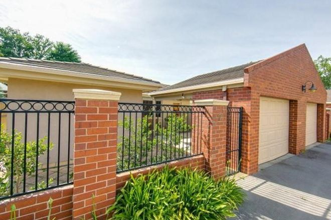 Picture of 7/616 Stanley Street, ALBURY NSW 2640