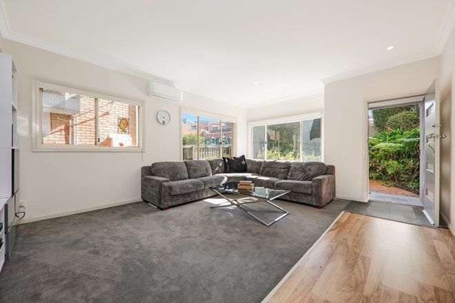 Picture of 5 Massey Street, GLADESVILLE NSW 2111