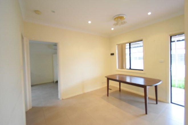 Picture of 12A Mcilvenie Street, CANLEY HEIGHTS NSW 2166