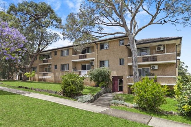 Picture of 13/27-31 Sheffield Street, MERRYLANDS NSW 2160