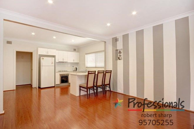 Picture of 26a Penshurst Road, ROSELANDS NSW 2196