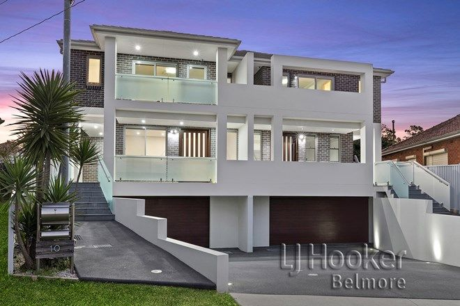 Picture of 10 Lockwood Avenue, GREENACRE NSW 2190