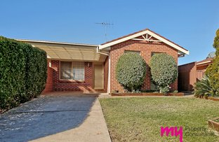 Picture of 11B Kenny Close, St Helens Park NSW 2560