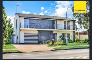 Picture of 23 Solander Drive, St Clair NSW 2759