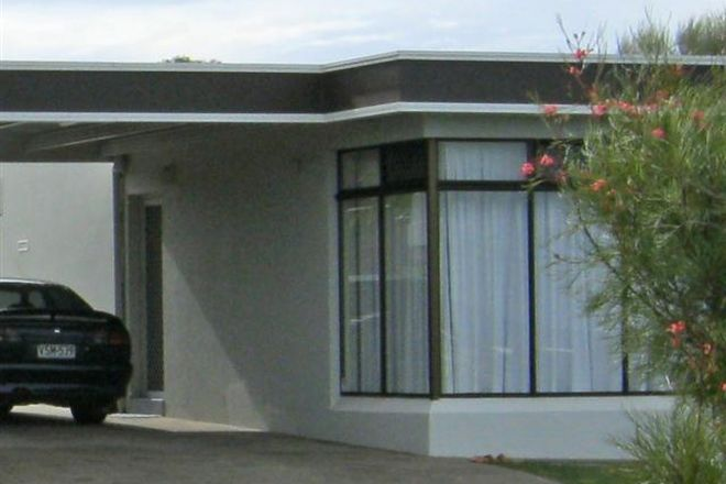 Picture of 5 Lombardy Place, PORT LINCOLN SA 5606