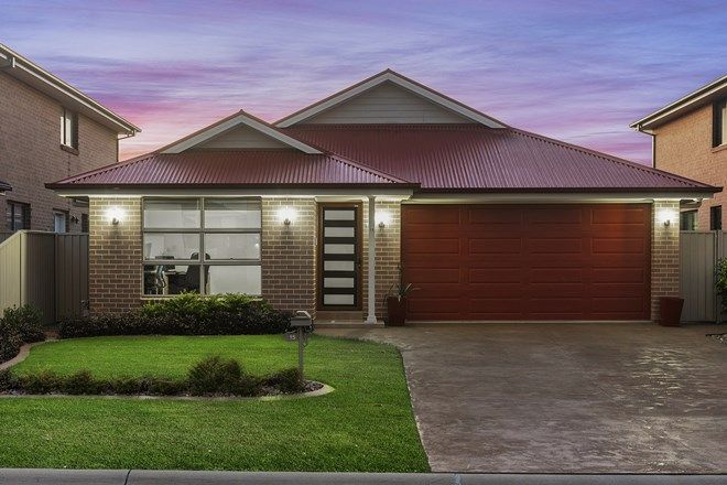Picture of 15 Milan Street, PRESTONS NSW 2170