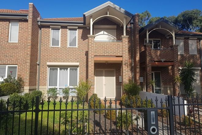 Picture of 15 Mckinley Drive, ROXBURGH PARK VIC 3064