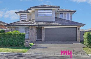Picture of 6 Campine Street, Spring Farm NSW 2570