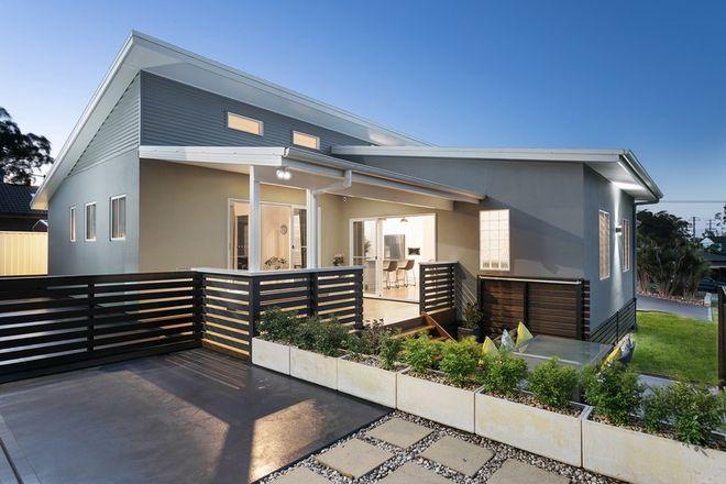 Picture of 12 Dulkara Street, GWANDALAN NSW 2259