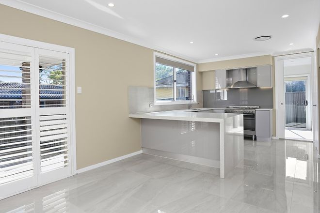 Picture of 22 Dawn Drive, SEVEN HILLS NSW 2147