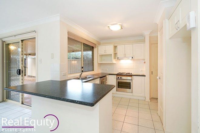 Picture of 10 Ross Street, CURRANS HILL NSW 2567