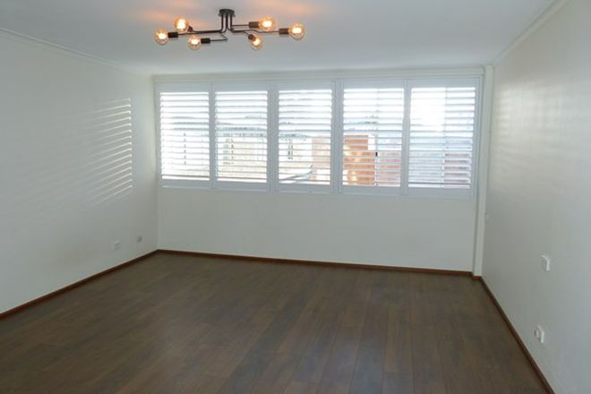 Picture of 217/29 Newland Street, BONDI JUNCTION NSW 2022