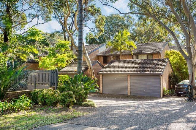 Picture of 26/97 Denman Avenue, WOOLOOWARE NSW 2230